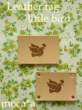 革タグ スタンプ 小鳥