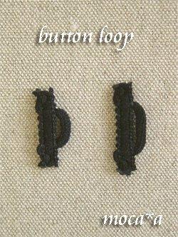 D型ボタンループ*黒