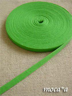 カラーコットン平テープ*グリーン
