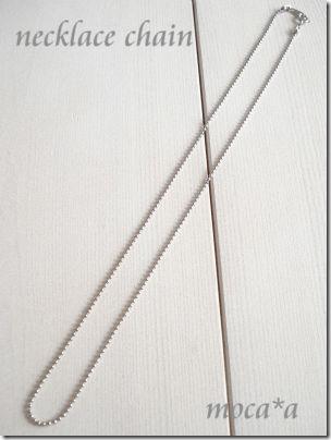 ネックレス ボールチェーン 44cm、作り方簡単!